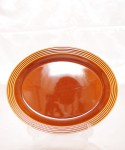 HORNSEA HEIRLOOM / Oval Plate